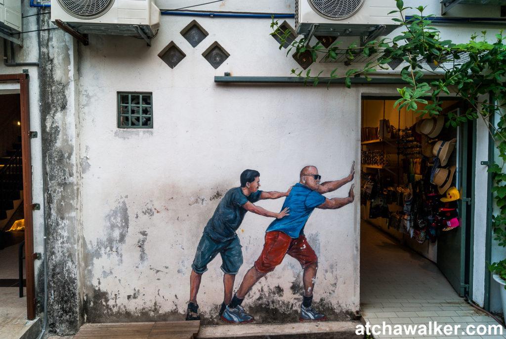 George Town - Penang - Malaisie